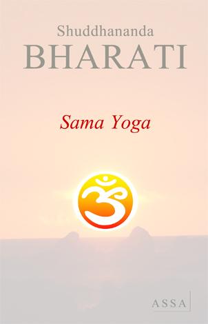 Sama Yoga